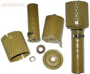 Небольшой обзор ручных гранат Второй мировой - rgd-33.jpg