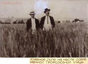 Старые фотографии районов Ростовской области - 42430579-min.jpg