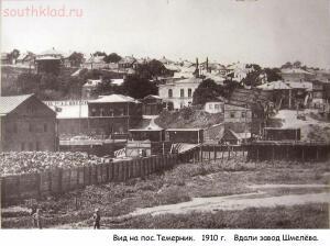 Старые фотографии районов Ростовской области - 81985442-min.jpg