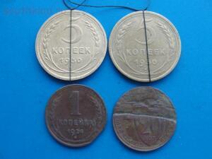 Браки монет. Общая тема для ваших браков монет - DSC08947.JPG