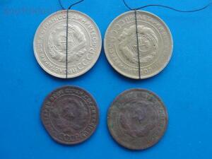 Браки монет. Общая тема для ваших браков монет - DSC08948.JPG