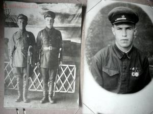 Всё о шашке. - 1920-30-tovarishi.jpg