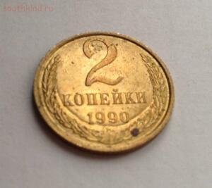 Браки монет. Общая тема для ваших браков монет - IMG_4400.JPG