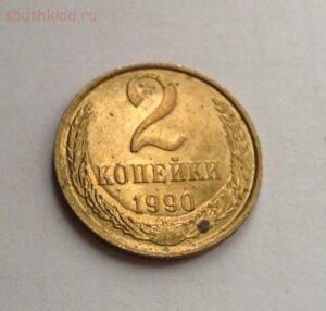 Браки монет. Общая тема для ваших браков монет - IMG_4401.JPG