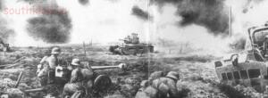 Белые пятна военной истории - 65ea0946ef4232ad33e0afa83b0ad2a9.jpg