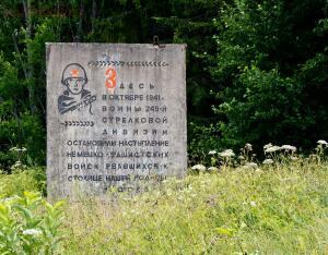 Белые пятна военной истории - Вязхьма 1.jpg