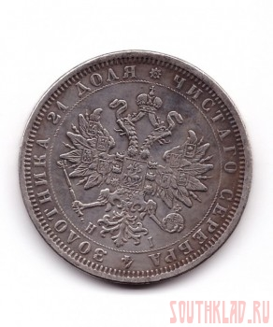 1 рубль 1867 года - 002 - копия.jpg