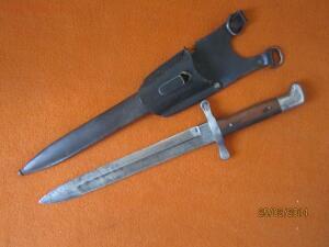 нож на определение - 8934520.jpg