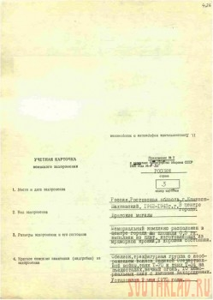 Сулейманов Кирилл Максимович - Сулейманов Кирилл Максимович (2).jpg