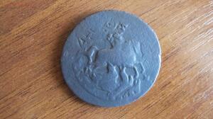 Перечеканка монет - IMG_8328.JPG