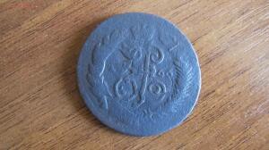 Перечеканка монет - IMG_8329.JPG