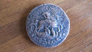 Перечеканка монет - IMG_8330.JPG