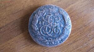Перечеканка монет - IMG_8331.JPG