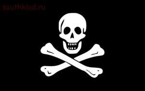 11 интересных фактов о морских пиратах - 11-2.jpg