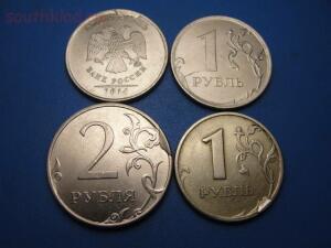 Браки монет. Общая тема для ваших браков монет - DSC08958.JPG