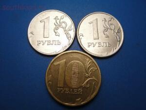 Браки монет. Общая тема для ваших браков монет - DSC08971.JPG