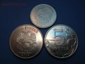 Браки монет. Общая тема для ваших браков монет - DSC08978.JPG