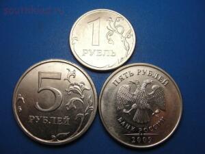 Браки монет. Общая тема для ваших браков монет - DSC08979.JPG