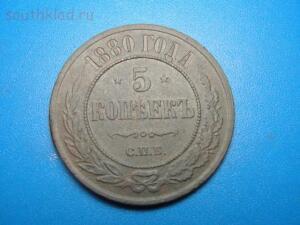 Браки монет. Общая тема для ваших браков монет - DSC08981.JPG