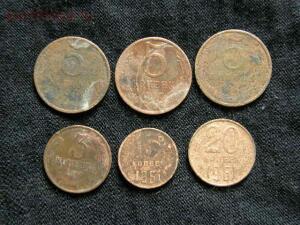 Чистка монет СССР простыми доступными способами - P2104922.JPG