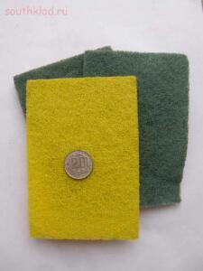Чистка монет СССР простыми доступными способами - P2044851.JPG