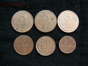 Чистка монет СССР простыми доступными способами - P2124927.JPG