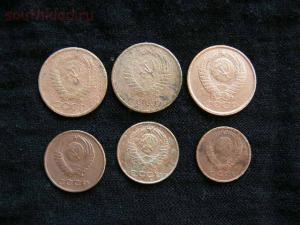 Чистка монет СССР простыми доступными способами - P2124933.JPG