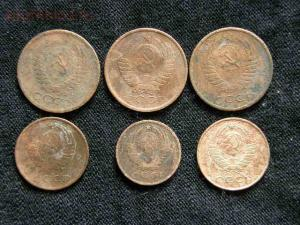 Чистка монет СССР простыми доступными способами - P2104921.JPG