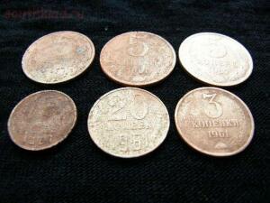 Чистка монет СССР простыми доступными способами - P2134936.JPG