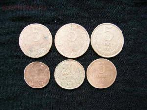 Чистка монет СССР простыми доступными способами - P2134937.JPG