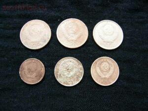 Чистка монет СССР простыми доступными способами - P2134938.JPG