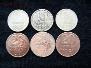 Чистка монет СССР простыми доступными способами - P2134942.JPG