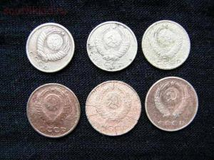 Чистка монет СССР простыми доступными способами - P2134943.JPG