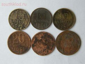 Чистка монет СССР простыми доступными способами - P2044835.JPG