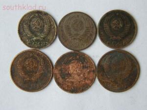 Чистка монет СССР простыми доступными способами - P2044836.JPG