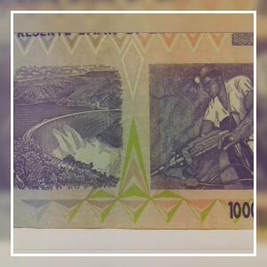 Банкнота 10 млрд. долларов до 22.02 - 1487175878929.jpg