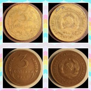 Чистка монет СССР простыми доступными способами - IMG_20170216_172958.jpg