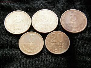 Чистка монет СССР простыми доступными способами - P2174946.JPG