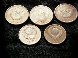 Чистка монет СССР простыми доступными способами - P2174948.JPG