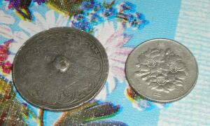 Пара монеток - P1010011.JPG