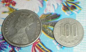 Пара монеток - P1010014.JPG