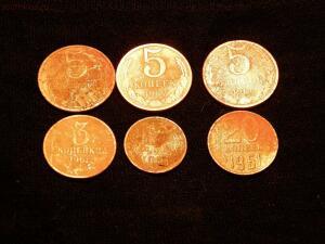 Чистка монет СССР простыми доступными способами - P2194962.JPG