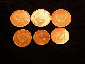 Чистка монет СССР простыми доступными способами - P2194965.JPG
