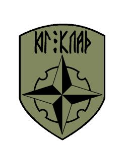 Юбилейные значки форума Юг Клад - ЮК-щиток шеврона_новое-лого.png