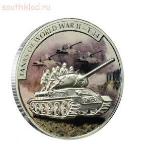Необычные монеты - HA-C-S-TNK-12-01-e-900x900.jpg