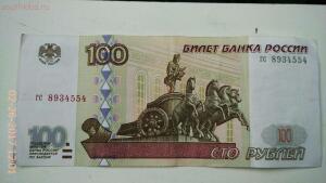 100 рублей без модификации - IMG_20170226_120157.jpg