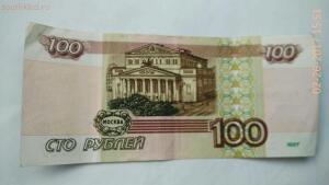 100 рублей без модификации - IMG_20170226_155139.jpg