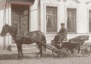 Цены на услуги извозчиков в 1896 году - bi0169430_13.jpg