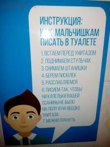 Без комментариев. - VK_Saved_Photo_ 636234851383265833.jpg