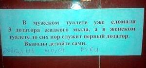 Без комментариев. - VK_Saved_Photo_ 636234853203931851.jpg